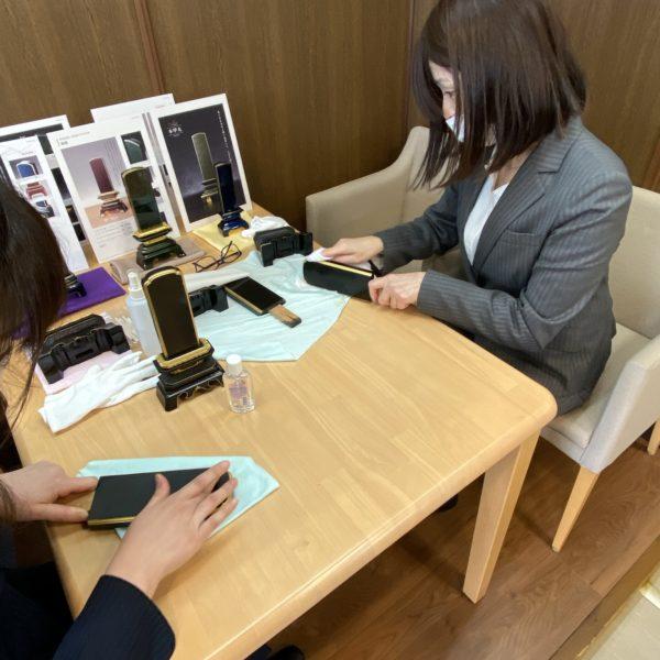 香花堂×大手お位牌・お仏壇メーカー共同開催 5/22㈯